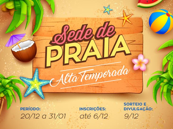 inscricoes_sede-praia_alta-temporada_destaque